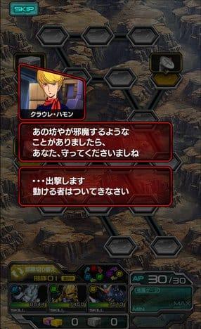 スーパーガンダムロワイヤル:シリーズの物語を追体験できる。