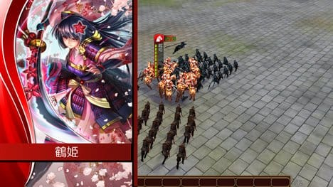 戦国修羅SOUL:リアルタイムで使うスキルと戦友のスキルのタイミング!