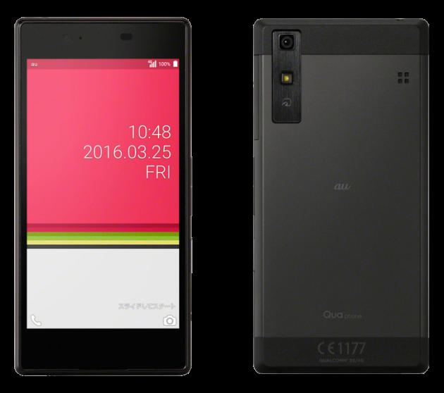 au:「Qua phone」~auオリジナルブランド「Qua」シリーズ初のスマートフォン~