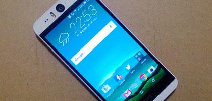 高性能なSIMフリースマホ「HTC Desire EYE」は、女子にオススメの1台!