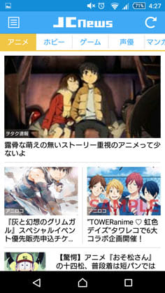 JC News/アニメ&声優&ゲームのニュースをお届け!