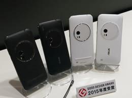 ASUSがSIMフリースマホ「ZenFone Zoom」を発表