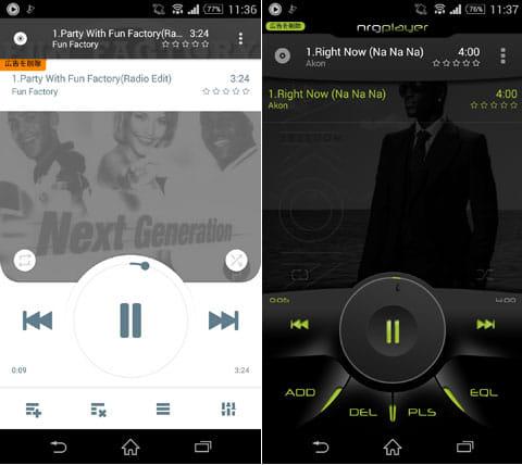 NRGplayer 音楽プレーヤー:再生画面(左)スキン(テーマ)を変更(右)