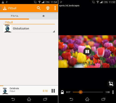VLC for Android beta:再生画面(左)動画も再生できる(右)