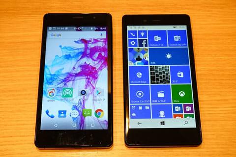 FREETELの「KATANA 02」(右)とバッテリーサイズの比較