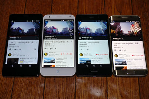 動画再生テスト。左から「Priori 3S LTE」「g02」「P8 Lite」「Galaxy S6 Edge」