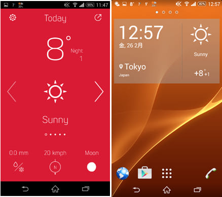 oWeather:お天気情報画面(左)ウィジェット画面(右)