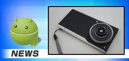 【週間ダイジェスト】パナソニック、Androidデジカメ「LUMIX CM10」を発売!他