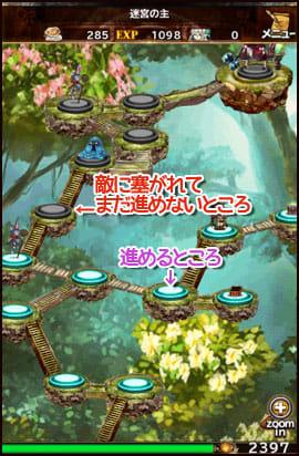 ブレイブリーアーカイブ D's report:ダンジョンの図