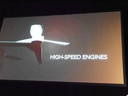 ハイスピードエンジンを搭載し、60kmの速度を出す