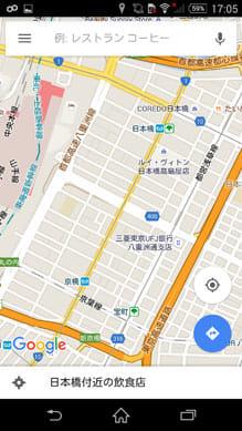 『マップ』画面