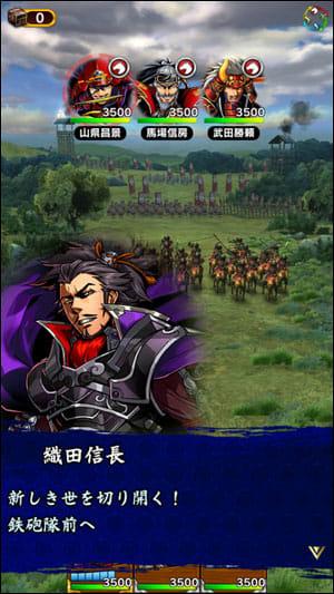 戦魂 -SENTAMA-:始まりは織田信長と共に戦う「織田伝」から