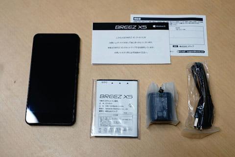 同梱物(本体、バッテリー、USB充電器、USBケーブル、説明書、保証書)