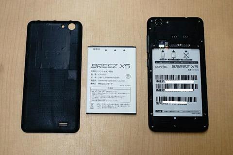 交換可能な内蔵バッテリーは2,500mAh。SIMはデュアルSIM仕様