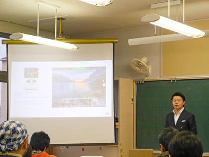 実際に教室を使った講習会も開かれている