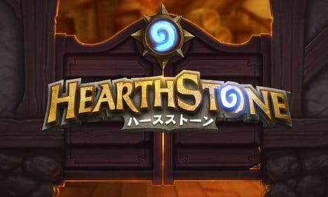 Hearthstone: ハースストーン:ポイント1