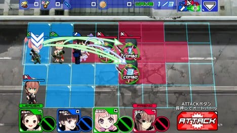 ALICE ORDER:青が移動範囲、赤が射程範囲だ!