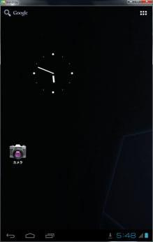 PC上でAndroidが動作する「Windroy」