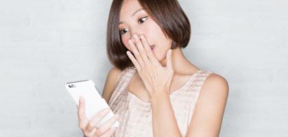 格安SIMに変更するその前にやっておこう!データ通信量の確認方法