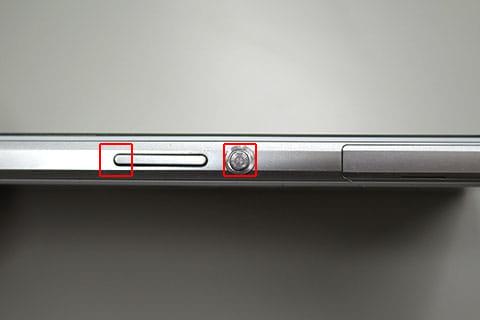 電源+下ボタン。スクリーンショットのコマンドと同じ