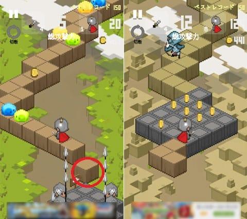 ジグザグ ヒーロー:茶色のブロックは一定時間経つと落ちて消える(左)グレーのブロックは落ちないので安心(右)