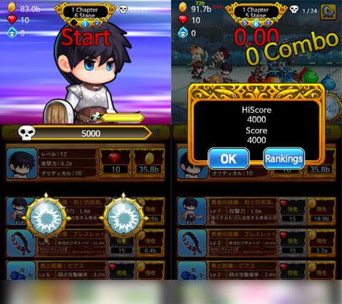 無双モード発動!(左)無双モード中は画面をタップしないとコンボが0なので注意(右)