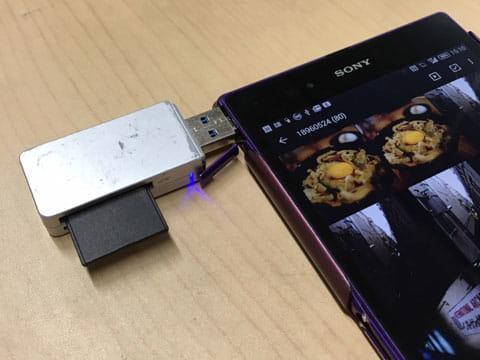 メモリカードリーダー経由でSDメモリカードの写真をスマートフォンに転送している例