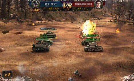 戦車帝国:ポイント3