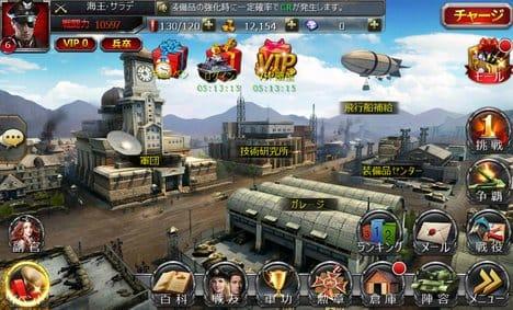 戦車帝国:ポイント4