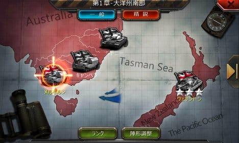 戦車帝国:ポイント6