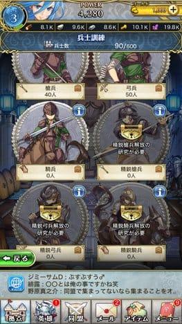 クリスタル オブ リユニオン(クリユニ):ポイント4