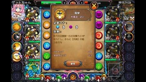 オルタナマジック-魔女戦記:▲相手と順番にターン性でパズルを進めていく