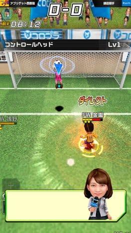 Jリーグ プニコンサッカー:ポイント4