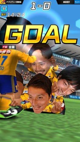 Jリーグ プニコンサッカー:ポイント5