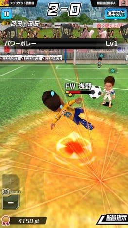 Jリーグ プニコンサッカー:ポイント6