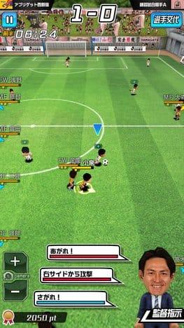 Jリーグ プニコンサッカー:監督となって指示を出したりカメラのズームイン・アウトも自由自在。