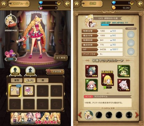 オズクロノクロニクル(OZ Chrono Chronicle):▲今ならネコチャン衣装一式もらえるにゃ。