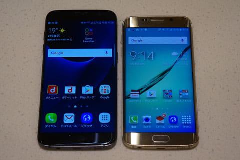 「Galaxy S7 edge」(左)と「Galaxy S6 edge」(右)