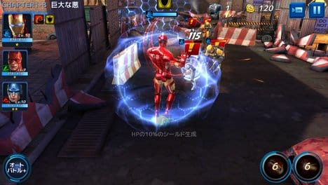 MARVEL Future Fight:ポイント4