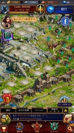 ストームフォール・バルーアの復活 「Stormfall」:せわなくキャラが動く!ドラゴンいるのわかるかな??