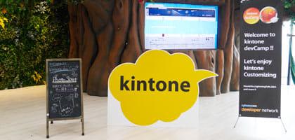 ドローン×サイボウズ、「kintone devCamp 2016 Spring」に行ってみた