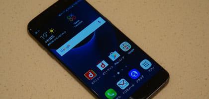 Galaxyシリーズの集大成!ハイエンドスマホ「Galaxy S7 edge」をレビュー