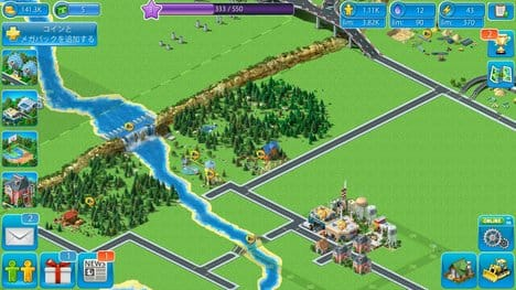 Megapolis:ポイント2