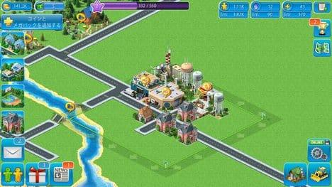 Megapolis:ポイント5