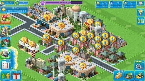 Megapolis:すこし時間をおけば資源もたくさん手にはいる!