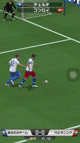 FIFAサッカー プライムスターズ:ポイント4