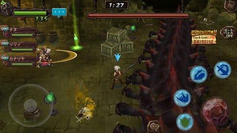 幻塔戦記 グリフォン:ポイント3