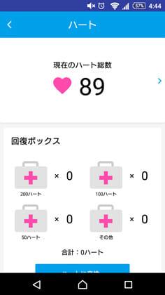 マンガ図書館Z ~3000巻読み放題の電子コミックアプリ!:1日100ハート回復する