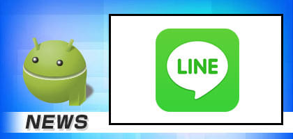 LINE、ゆうちょ銀行と連携!10月13日から『LINE Pay』にチャージ可能になる【LINEニュース】