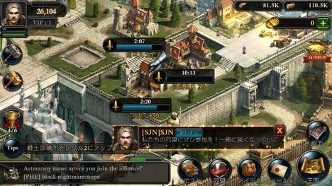 キング・オブ・アバロン(King of Avalon):ポイント5